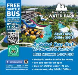 สวนน้ำ แบล็ค เมาว์เทน Black Mountain Water Park,Hua Hin