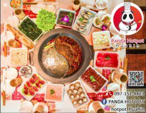 แพนด้า ฮอทพ็อต หัวหิน  Panda Hotpot Huahin