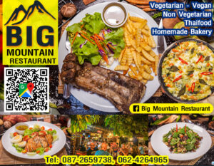 Big Mountain Restaurant