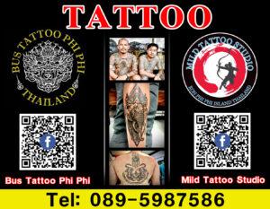 Bus Tattoo
