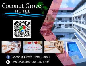 Coconut Grove Hotel Samui
