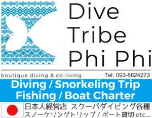 Dive Tribe BiggMap