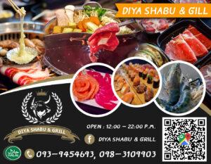 Diya Shabu & Gill