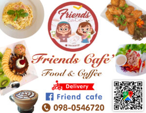 Friends Cafe'