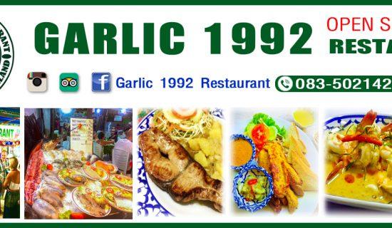 Garlic 1992 Restaurant