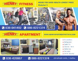 Henry-Fitness-RGB