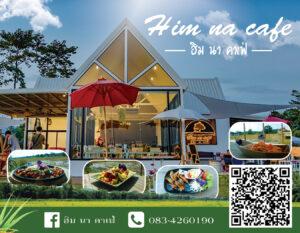 Himna-Cafe-RGB-2