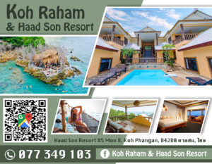 Koh Raham & Haad Son Resort