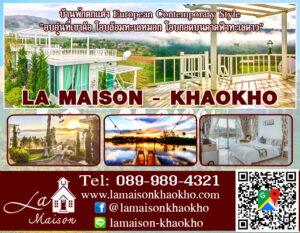 Lamaison Khaokho