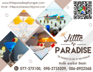 Little Paradise Resort 2020ok