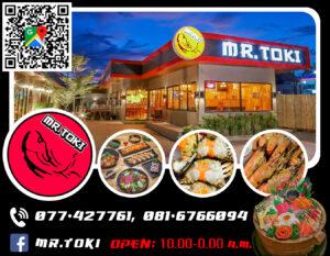 Mr. Toki