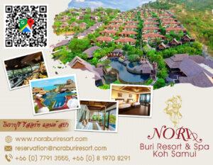Nora Buri Resort & Spa Koh Samui