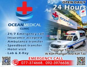Ocean Medical Clinic 4