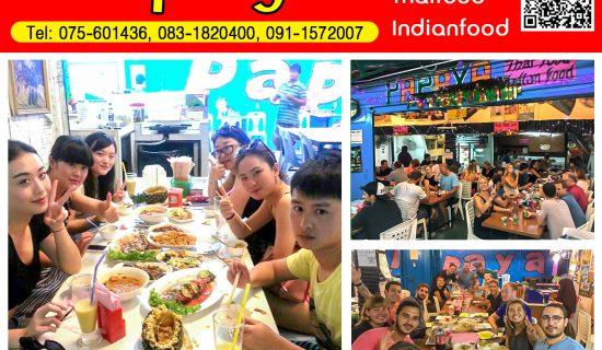 PaPaYa Restaurant Thai Food Indian Food
