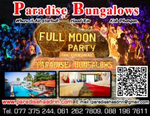 Paradise Bungalows 2020