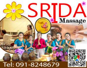 Srida Massage
