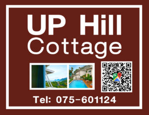 UP Hill Cottage