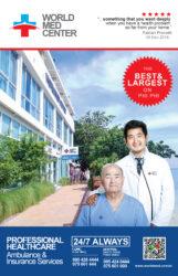 World Med Hospital เฮด