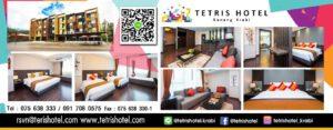 เทอร์ทิส โฮเทล Tetris Hotel