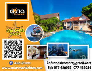 Asia Divers Resort1h