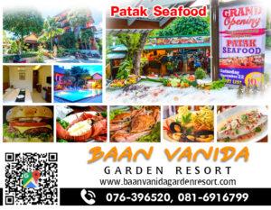 บ้าน วนิดา การ์เด้น รีสอร์ท Baan Vanida Garden Resort