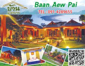 BaanAewPai-RGB