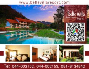 Belle Villa Resort,