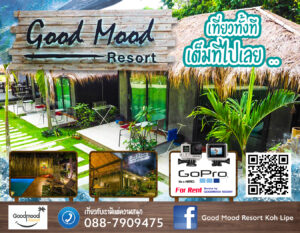 GoodMoodResort-01