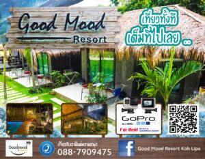 GoodMoodResort-01