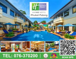 ฮอลิเดย์อิน รีสอร์ทภูเก็ต Holiday Inn Resort Phuket