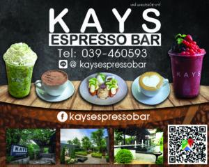 Kays Espresso Bar - 2019