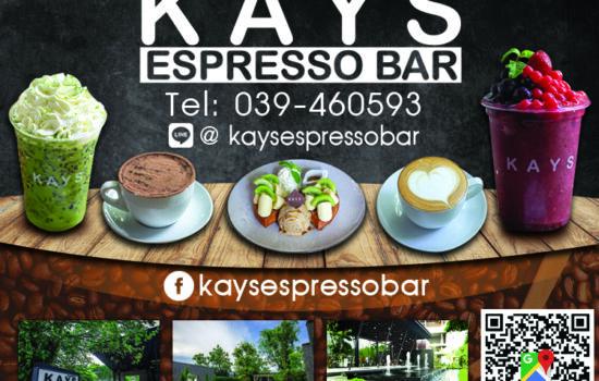 เค เอสเพรสโซ่ บาร์ Kays Espresso Bar