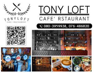 Khaolak TONY LOFT head