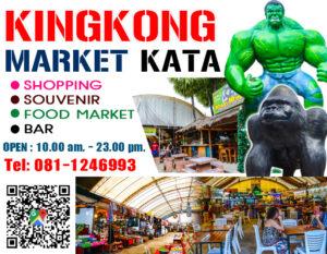 คิงคอง มาร์เก็ต กะตะ Kingkong Market Kata