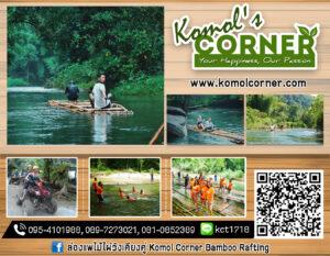 Komol's Corner ok