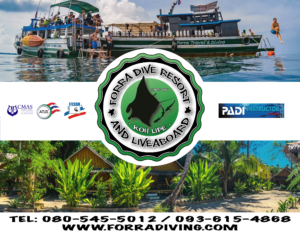 LOGO MAP KOH LIPE 2018-03