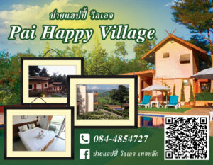 Pai-Happy-village-RGB