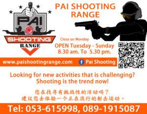 Pai Shooting2019-2