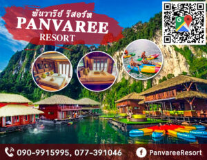 Panvaree Resort