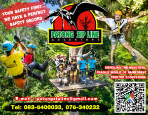 ป่าตอง ซิปไลน์ Patong Zip Line