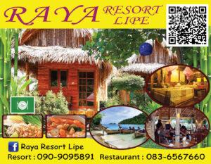 RAYA-RESORT
