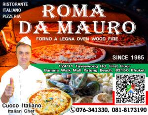 โรม่า เรสเตอรองท์ Roma Da Mauro Restaurant
