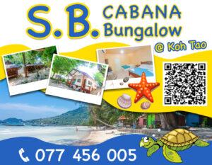 S.B. CABANA Bungalow