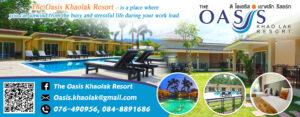 The Oasis Khaolak Resort 2 h