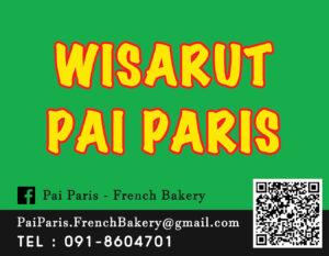 Wisurut-pai-paris-RGB