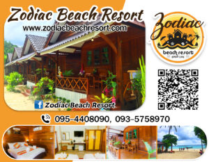 Zodiac Beach Resort01