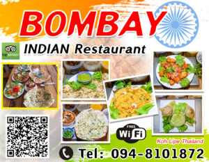 bombay-restaurant-