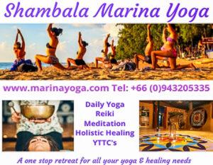 แชมบาล่า มารีน่า โยคะ Shambala Marina Yoga