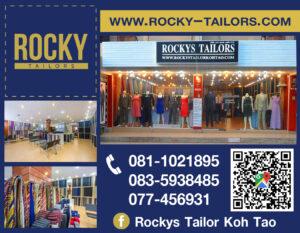 rocky tailors