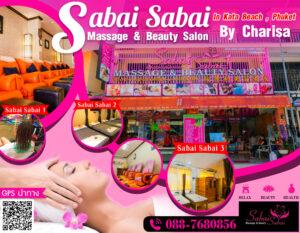 สบาย สบาย มาจสาจ แอนด์ บิวตี้ Sabai Sabai Massage & Beauty Salon Massage